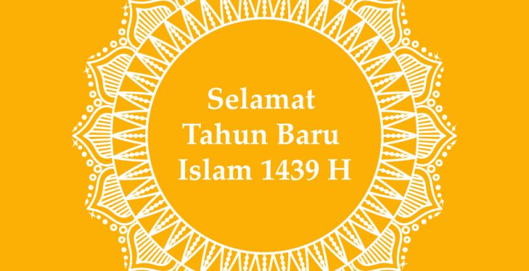 Islamic New Year 1439H