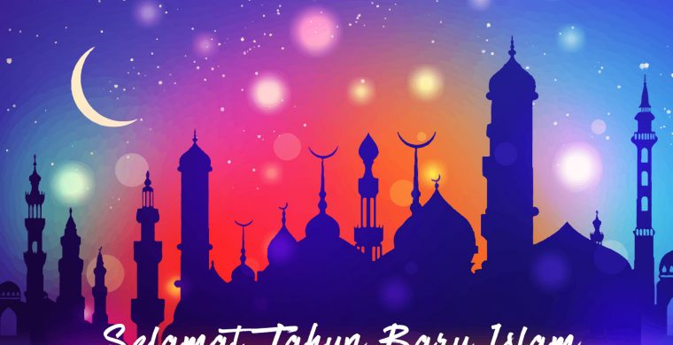 banner-tahun-baru-islam 1440H-BFW