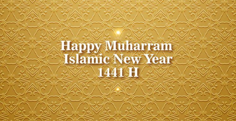 banner-muharram 1441H-bfw